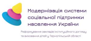 Лого проєкту